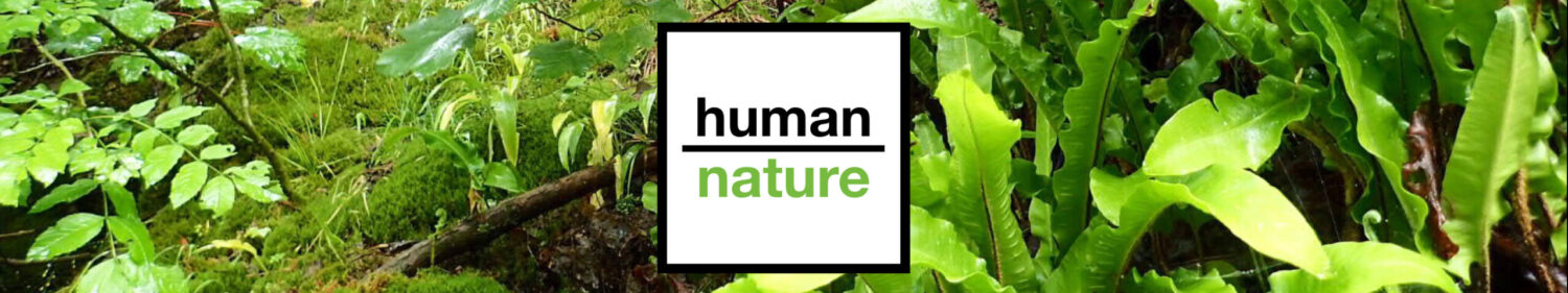 Human-Nature Escapes CIC